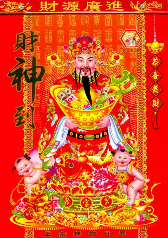 London celebrates the week of the Chinese New Year